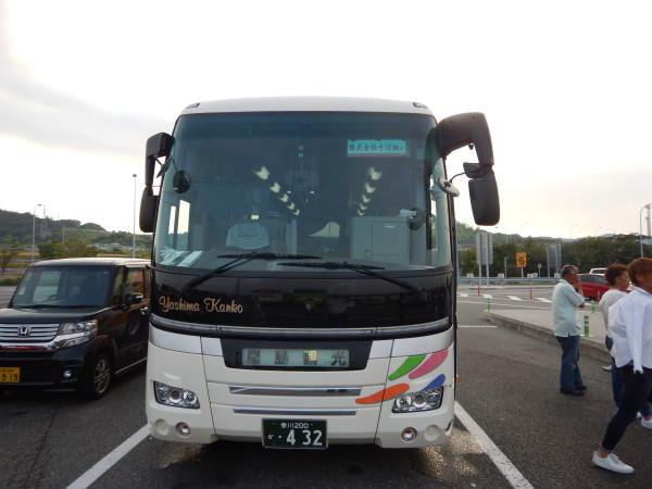 DSCN0871